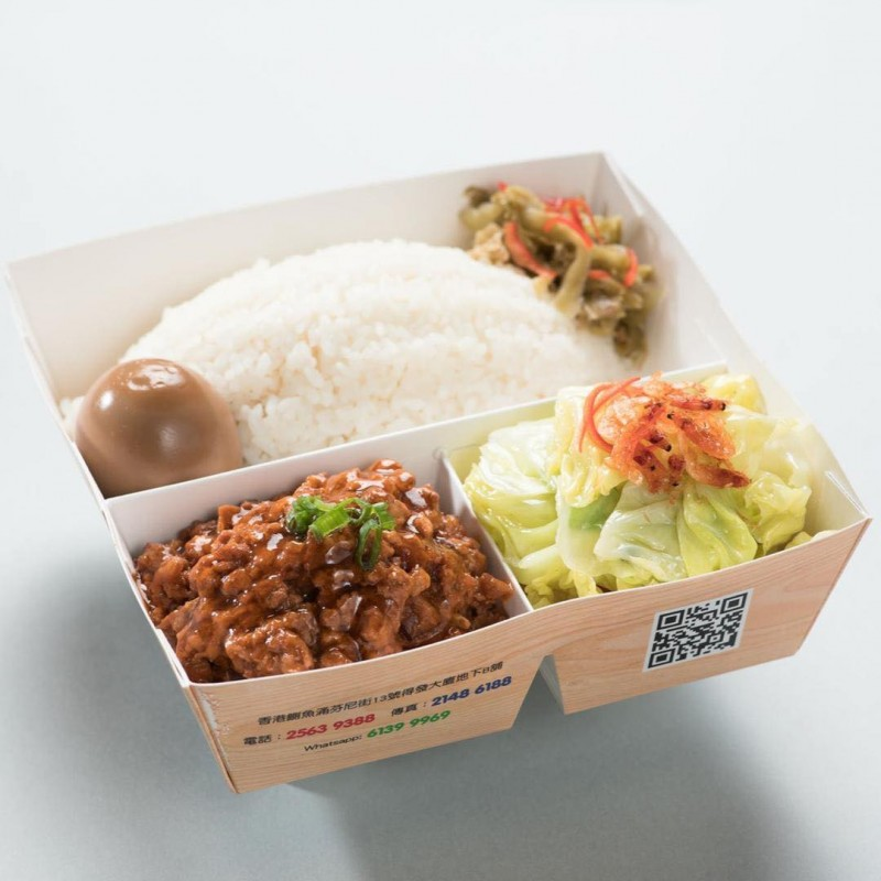 Sauteed Minced Pork & Stewed Egg with Rice / Rice Noodle / Noodle