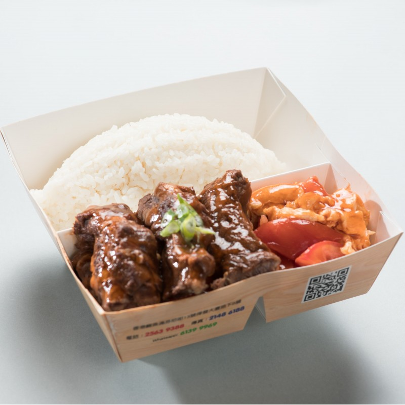 Braised Beef with Rice/ Rice Noodle / Noodle