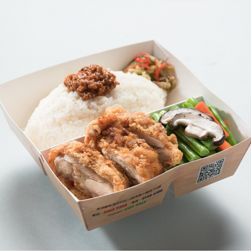 Heung-So Fried Chicken with Rice / Rice Noodle / Noodle
