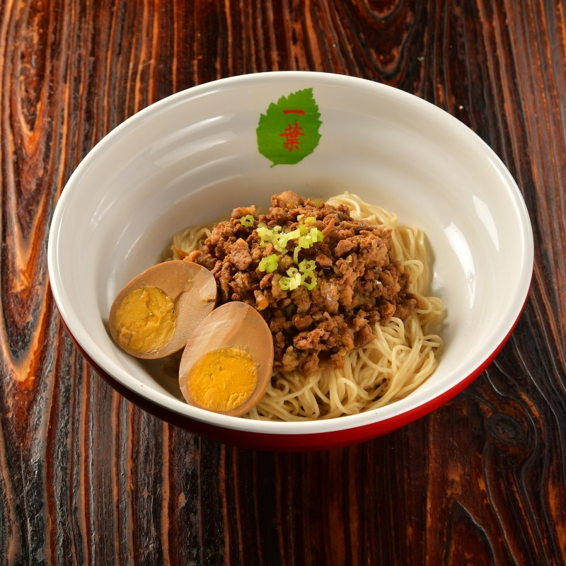 Dry Noodle with Sauteed Minced Pork & Stewed Egg