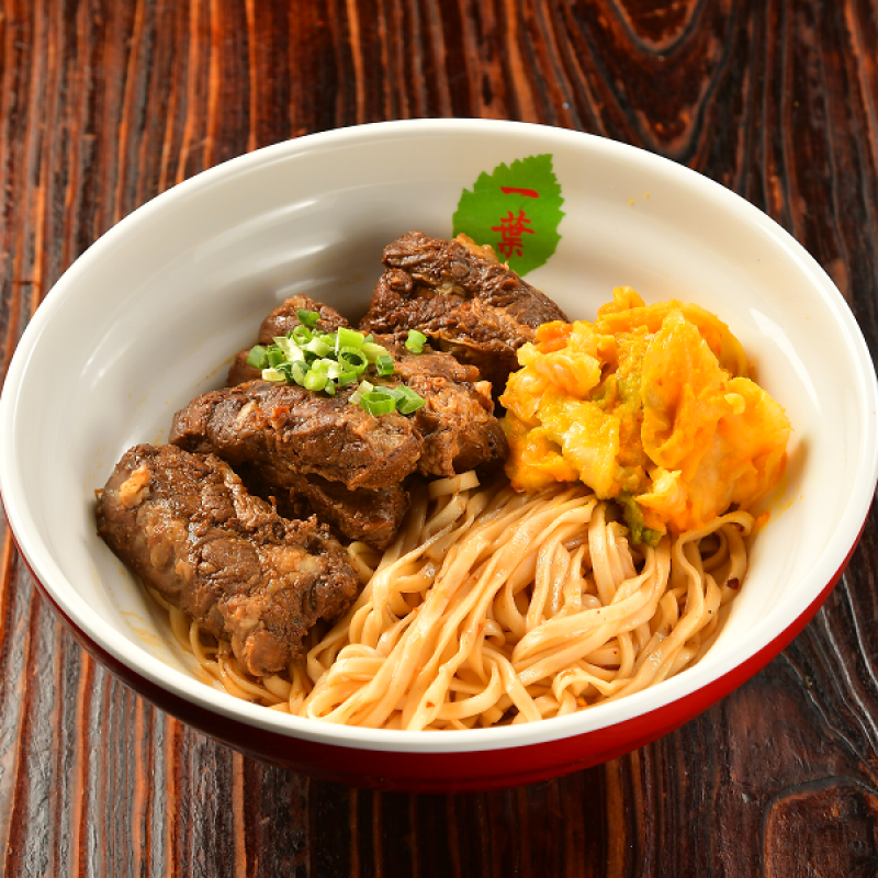 Dry Noodle Beef in House Sauce