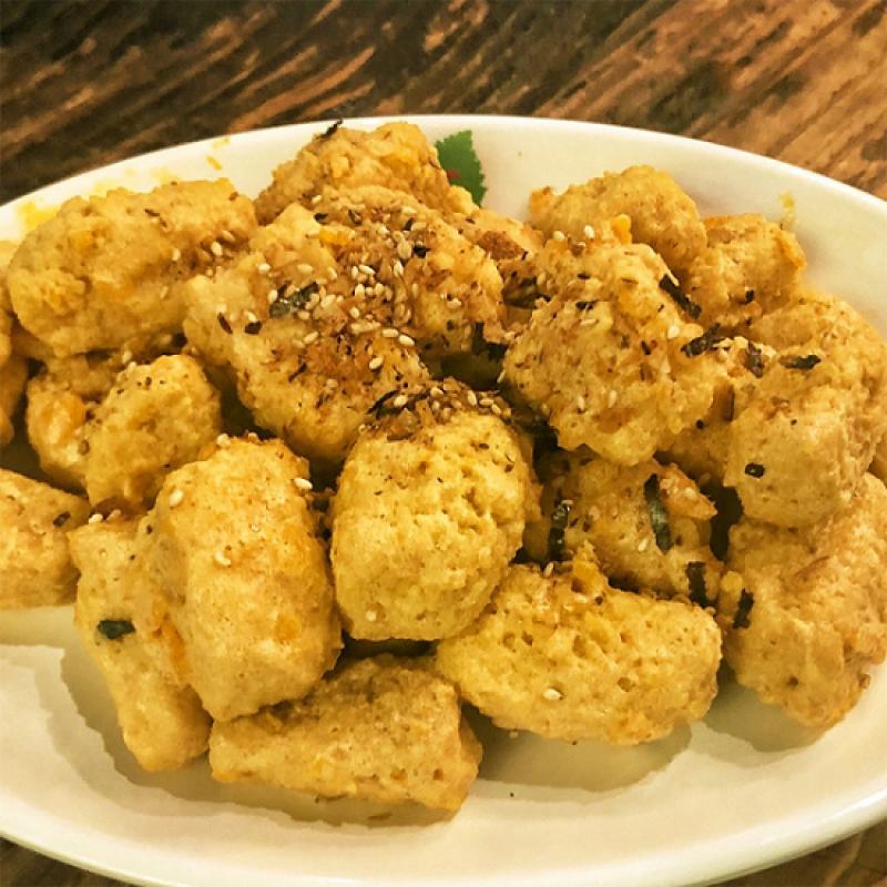 Salted Egg Yolk Tofu