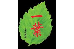 台灣菜外賣  一葉臺灣料理 - 台灣精緻小菜